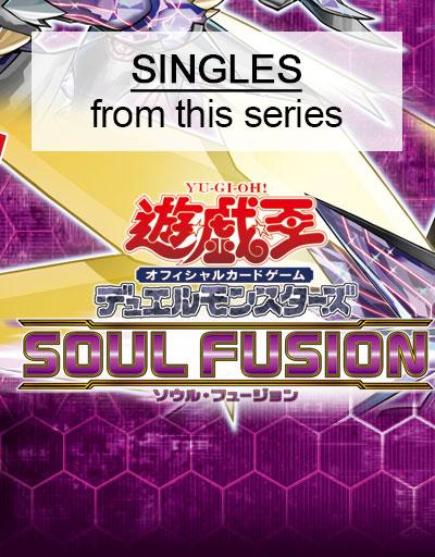 Soul Fusion OCG